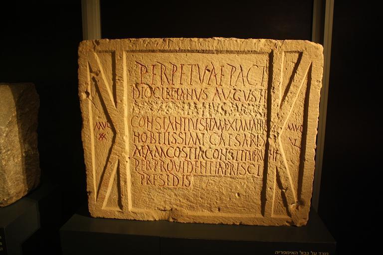 Understanding Greek studies